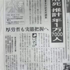 岡崎市で新築の注文住宅を建てるなら百年の家プロジェクト