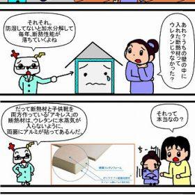 岡崎市で新築注文住宅を建てるなら百年の家