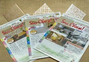 岡崎市で新築注文住宅なら百年の家saycheeze