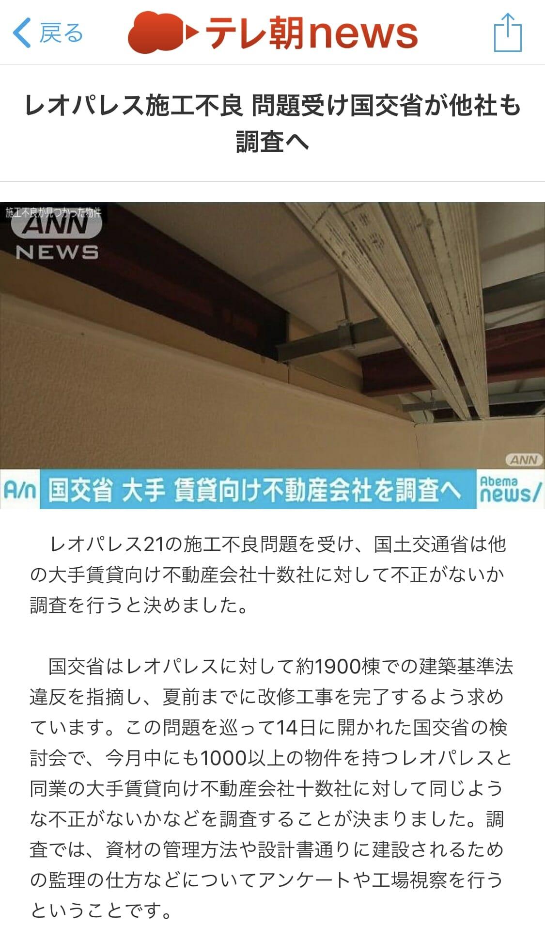 岡崎市で新築の注文住宅を建てるなら百年の家190314