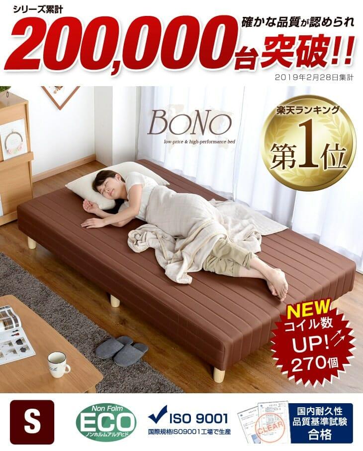岡崎市で新築の注文住宅を建てるなら百年の家b1