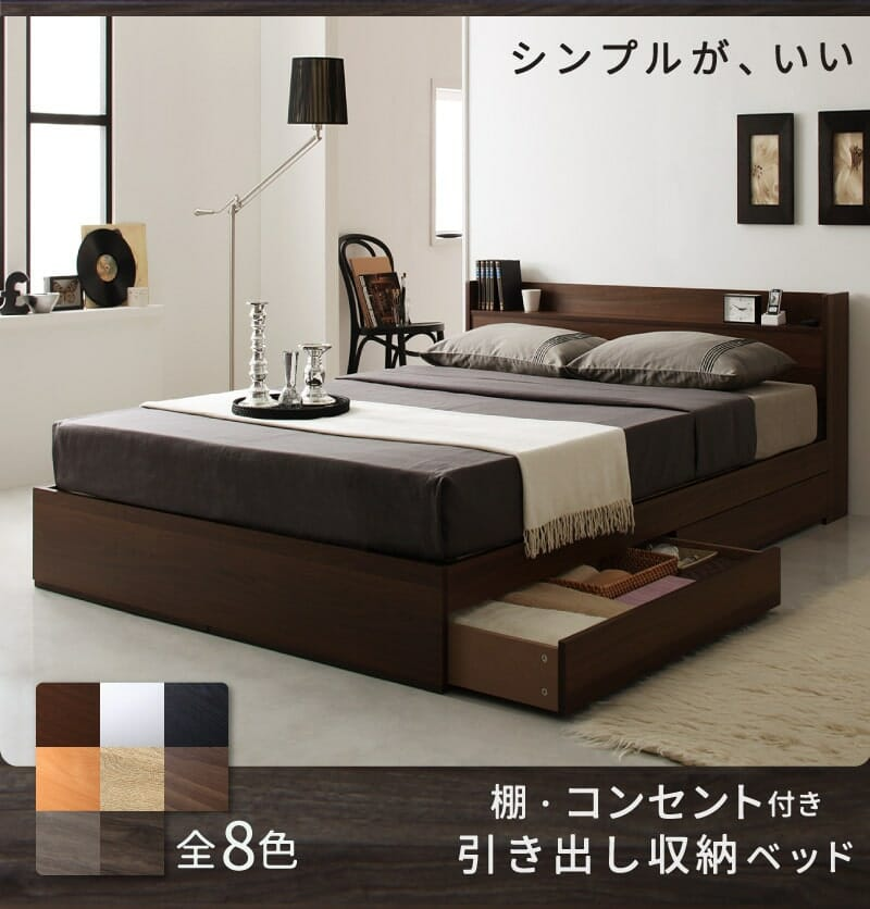 岡崎市で新築の注文住宅を建てるなら百年の家b3