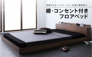 岡崎市で新築の注文住宅を建てるなら百年の家b4