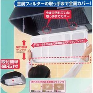 岡崎市で新築の注文住宅を建てるなら百年の家190417-1