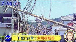 岡崎市で新築の注文住宅を建てるなら百年の家s105