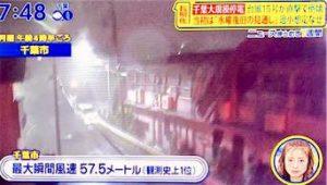 岡崎市で新築の注文住宅を建てるなら百年の家s104