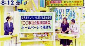 岡崎市で新築の注文住宅を建てるなら百年の家s101