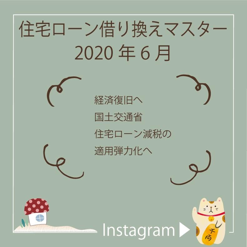 岡崎市で住宅ローンなら百年の家プロジェクト