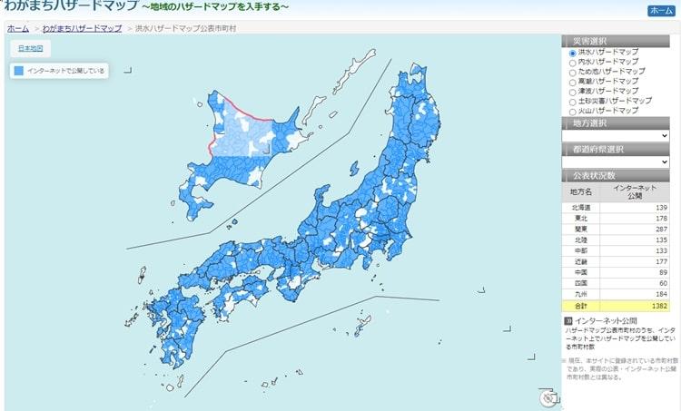 岡崎市で新築の注文住宅を建てるなら百年の家20210614-2